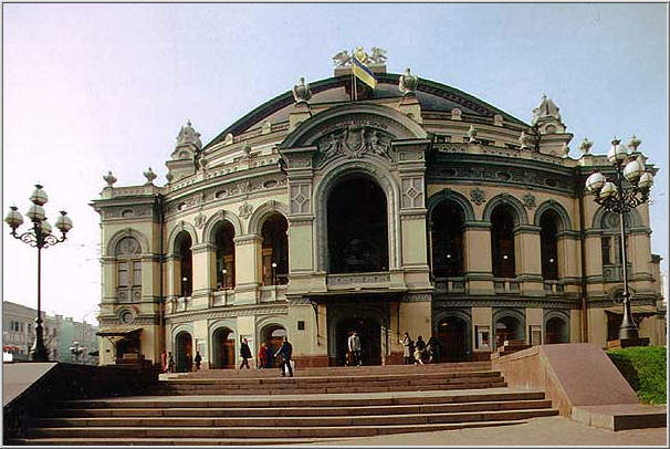 Kiev National Opera Theatre
