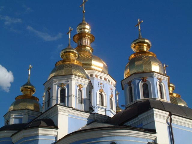 Kiev St Michaels Kiev